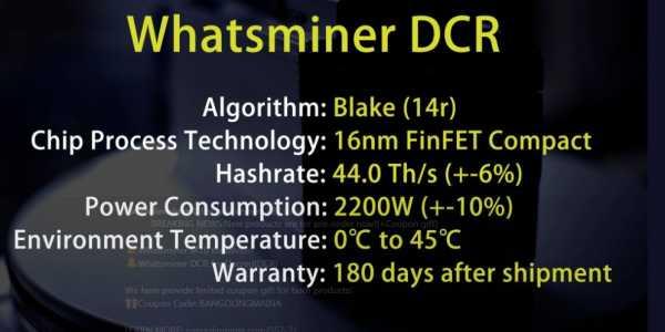 Компания Pangolin Miner выпустит осенью два ASIC-майнера: Whatsminer M10  для добычи биткойна и Whatsminer DCR для Decred cryptowiki.ru