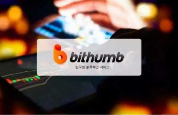 Популярная криптоплатформа Bithumb может стать банкротом cryptowiki.ru