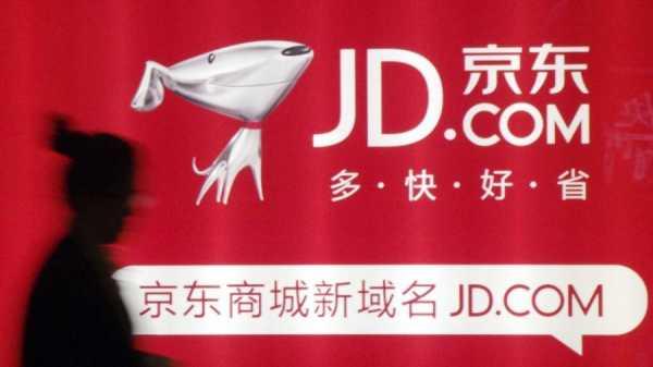 JD.com использует блокчейн в сфере страхования cryptowiki.ru