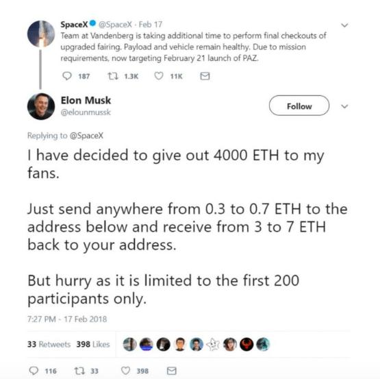 Twitter Илона Маска снова взломали крипто-мошенники cryptowiki.ru