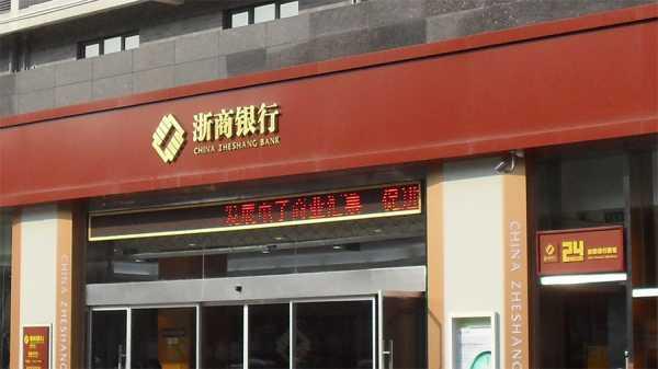 Китайский банк выпустил ценные бумаги на блокчейне cryptowiki.ru