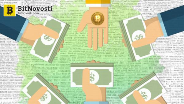 Binance LCX запустила торговлю криптовалютами в паре с фиатом в Лихтенштейне cryptowiki.ru