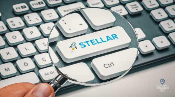 Stellar (XLM) достиг 1 000 000 активных аккаунтов и 25 000 000 платежей, грядет листинг на Coinbase? cryptowiki.ru