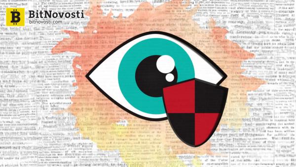Росфинмониторинг будет отслеживать криптовалютные транзакции cryptowiki.ru