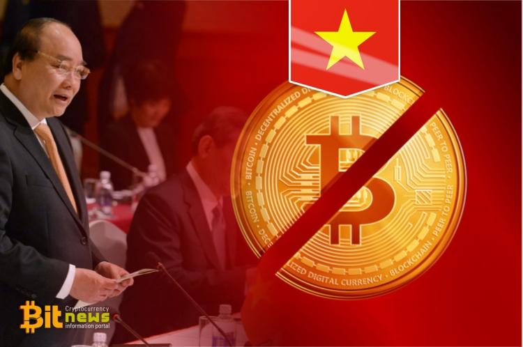 Соцсеть WeChat заблокировала аккаунты криптовалютных компаний cryptowiki.ru