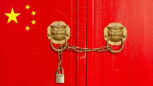 В Китае запущен сервис для доносов на операции с криптовалютами и ICO cryptowiki.ru