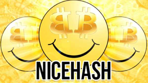 Nicehash удалось возместить пользователям 60% похищенных биткоинов cryptowiki.ru