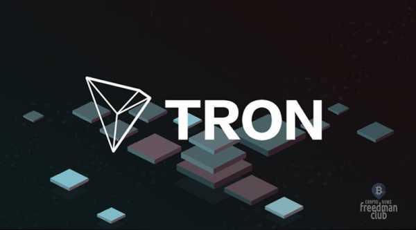 Tron представляет новую версию кошелька с исправленными ошибками cryptowiki.ru