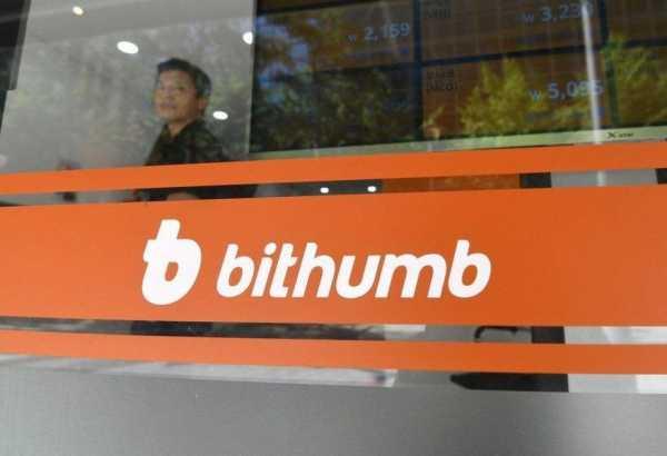 Доходы известной криптобиржи Bithumb катастрофически падают? cryptowiki.ru