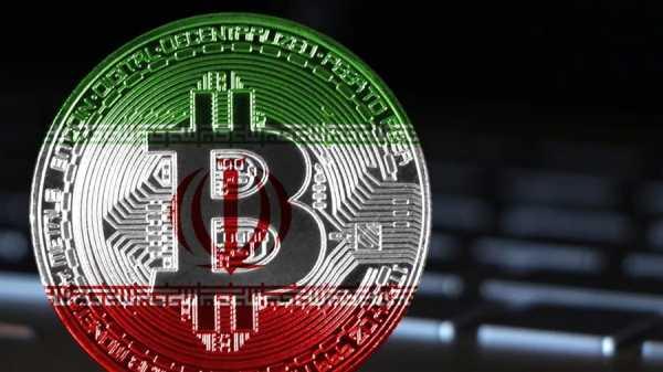 Иран подготовил законопроект по запуску национальной криптовалюты cryptowiki.ru