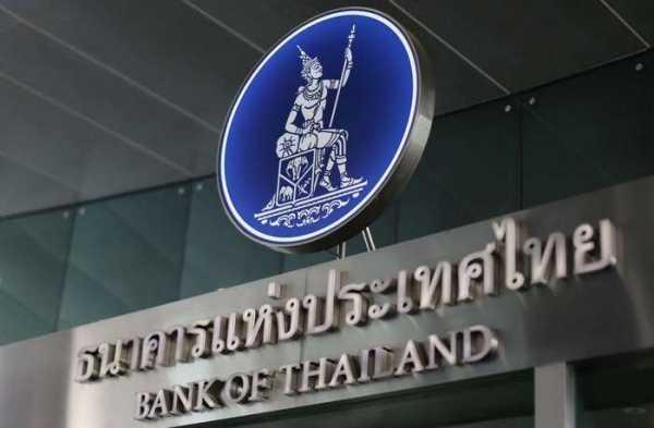 ЦБ Таиланда встал на защиту криптовалют после биткоин-скама на $24 млн cryptowiki.ru