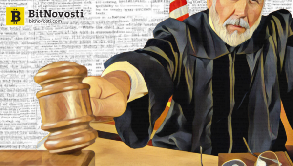 Суд Сан-Франциско выпустил хакера на свободу под залог в биткойнах cryptowiki.ru