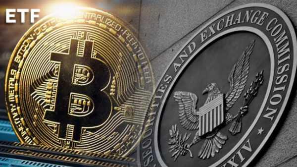 На этой неделе SEC примет решение по  Bitcoin ETF компании ProShares cryptowiki.ru