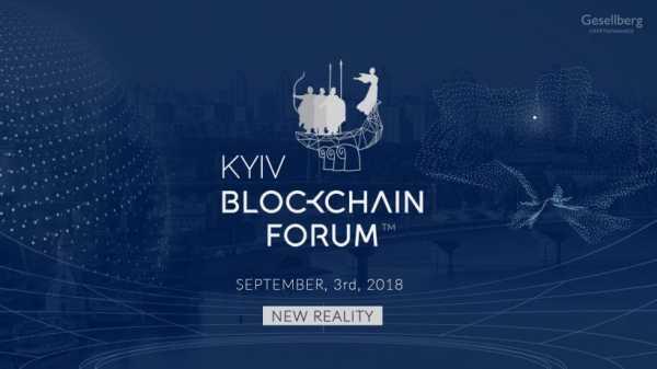 Криптоэнтузиасты обсудят в Киеве использование NEM в бизнесе и конституцию EOS cryptowiki.ru