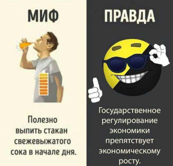 С даунтренда на завод: обзор криптомемов cryptowiki.ru