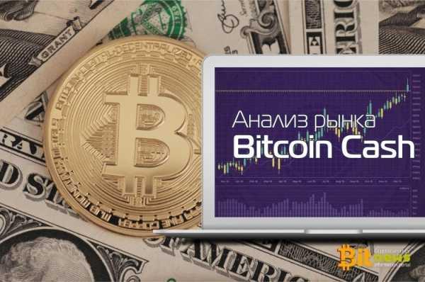 Технический анализ Bitcoin Cash:BCH/USD переходит в бычью зону cryptowiki.ru