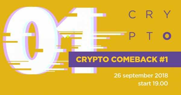 На митапе в Киеве обсудят правовые и маркетинговые проблемы криптопроектов cryptowiki.ru