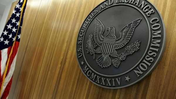 SEC отклонила заявки на открытие девяти Bitcoin-ETF от ProShares, Direxion и GraniteShares cryptowiki.ru