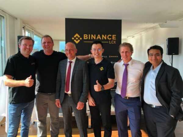Binance и LCX запустят совместную биткоин-биржу с поддержкой фиатных валют cryptowiki.ru