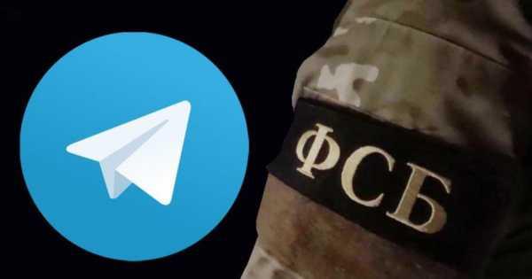 Руководство Telegram готово сотрудничать с ФСБ? cryptowiki.ru