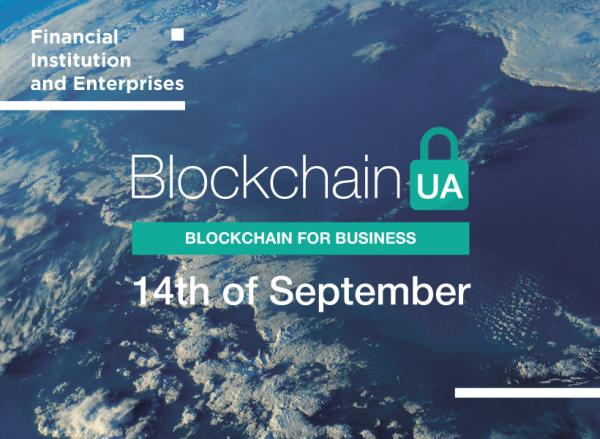 В Киеве пройдет пятая международная конференция BlockchainUA cryptowiki.ru