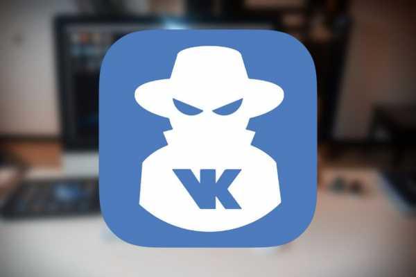 Как «ВКонтакте» вымогают биткоины cryptowiki.ru