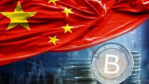 Народный банк Китая собирается «лопнуть блокчейн-пузырь» cryptowiki.ru