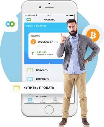 Totalcoin — надежный международный сервис по хранению и обмену криптовалют