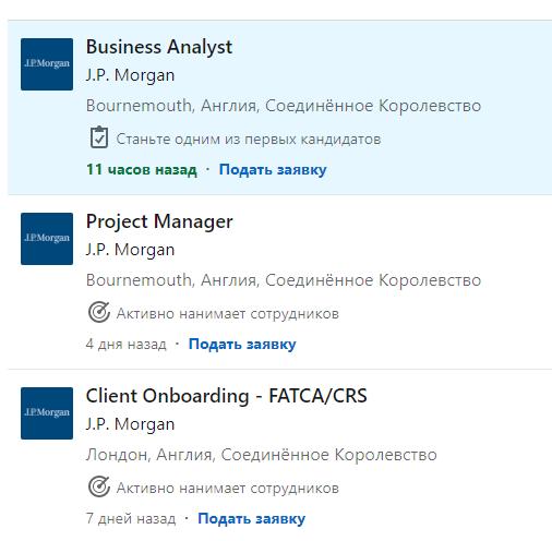 JPMorgan вакансии банк